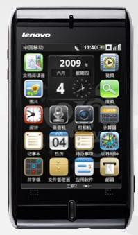 Lenovo Mobile O1, China's first OPhone