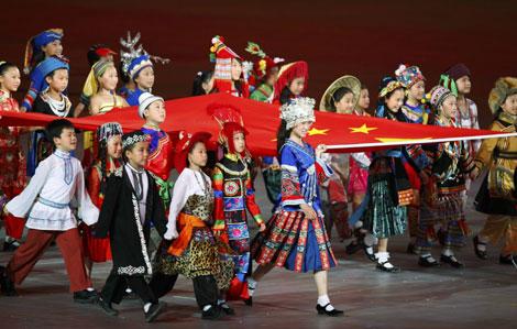 chinese minorities