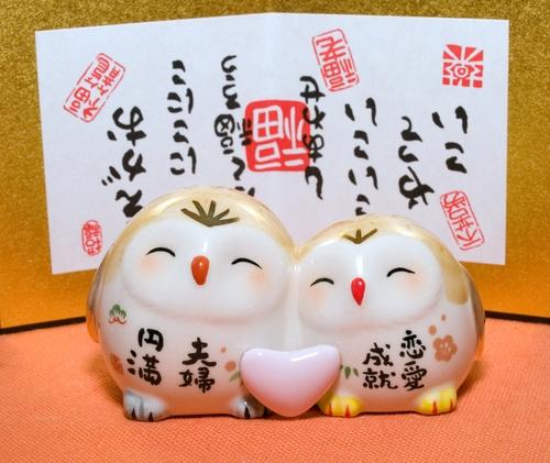 Valentine S Day In Japan Dating Tips