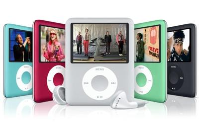 Apple Nano Third Generation