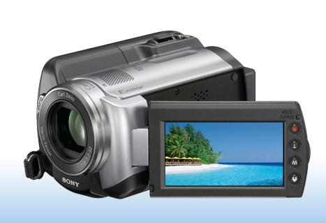 Sony HDR-XR100 HD Camcorder