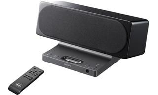 Sony SRS-GU10