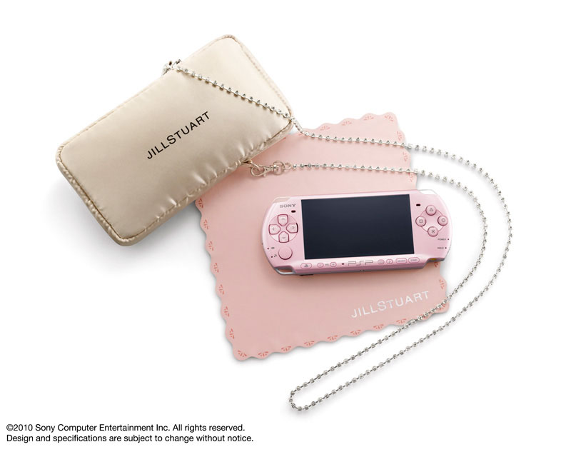 PlayStation Portable Sweet Limited Edition