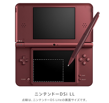 Nintendo DSi LL, also known as Nintendo DSi XL in Europe