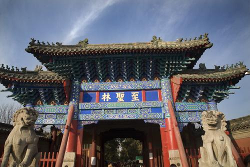 Shandong Province Itinerary