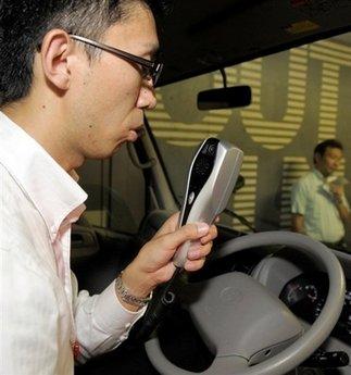 Breathalyzer in car