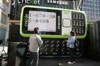 world's largest phone