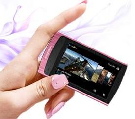 Samsung YP-R1 Mp3 Player